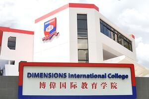 DU HỌC SINGAPORE: TRƯỜNG DIMENSIONS INTERNATIONAL COLLEGE TẠI SINGAPORE.